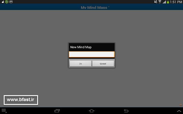 آموزش نرم افزار نقشه ذهنی imind map HD 5