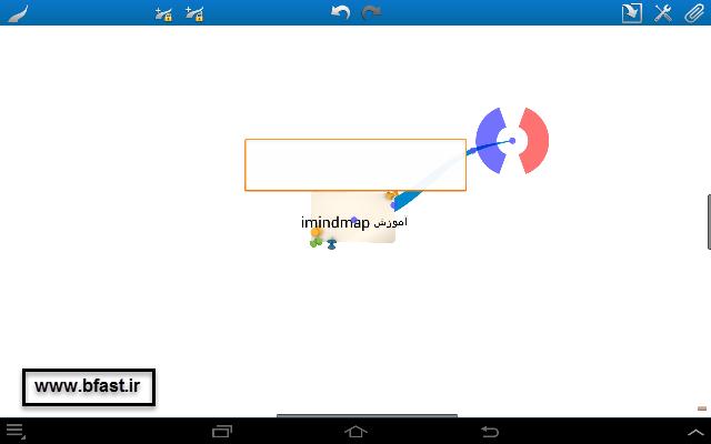 آموزش نرم افزار نقشه ذهنی imind map HD 8